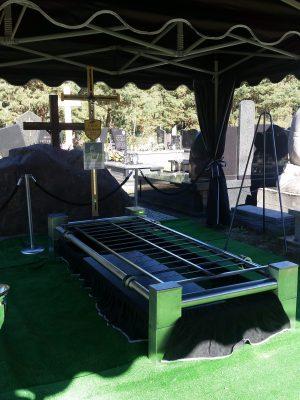 Usługi pogrzebowe Raszyn CERBER